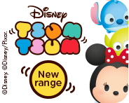 444_Tsum-Tsum_Entertainer_Homepage_Mini_Pod_184x147.png