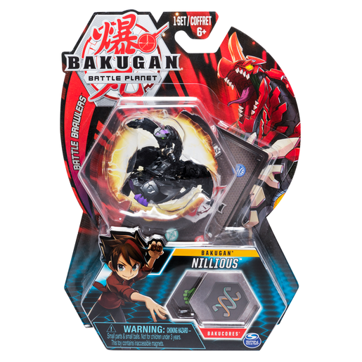 Bakugan 5cm Tall Action Figure and Trading Card - Nillious