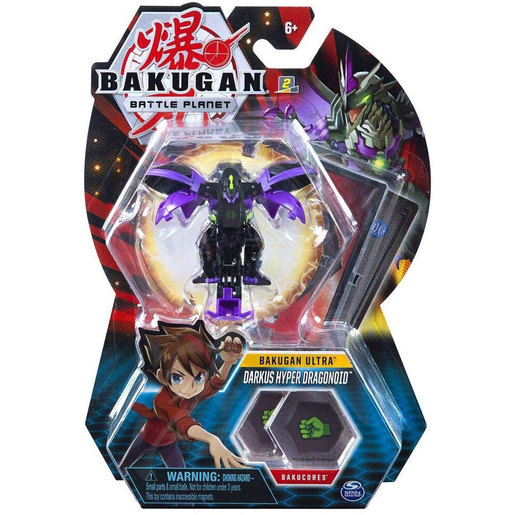 Bakugan 8cm Ultra Action Figure and Trading Card -  Darkus Hyper Dragonoid