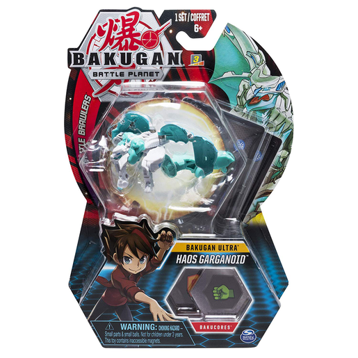 Bakugan 8cm Ultra Action Figure and Trading Card - Haos Garganoid