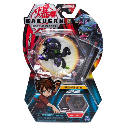 Bakugan 8cm Ultra Action Figure and Trading Card - Howlkor