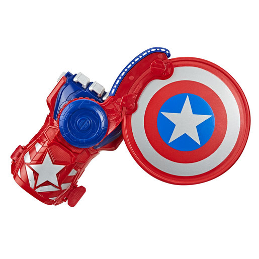Marvel Avengers Nerf Captain America Shield Sling