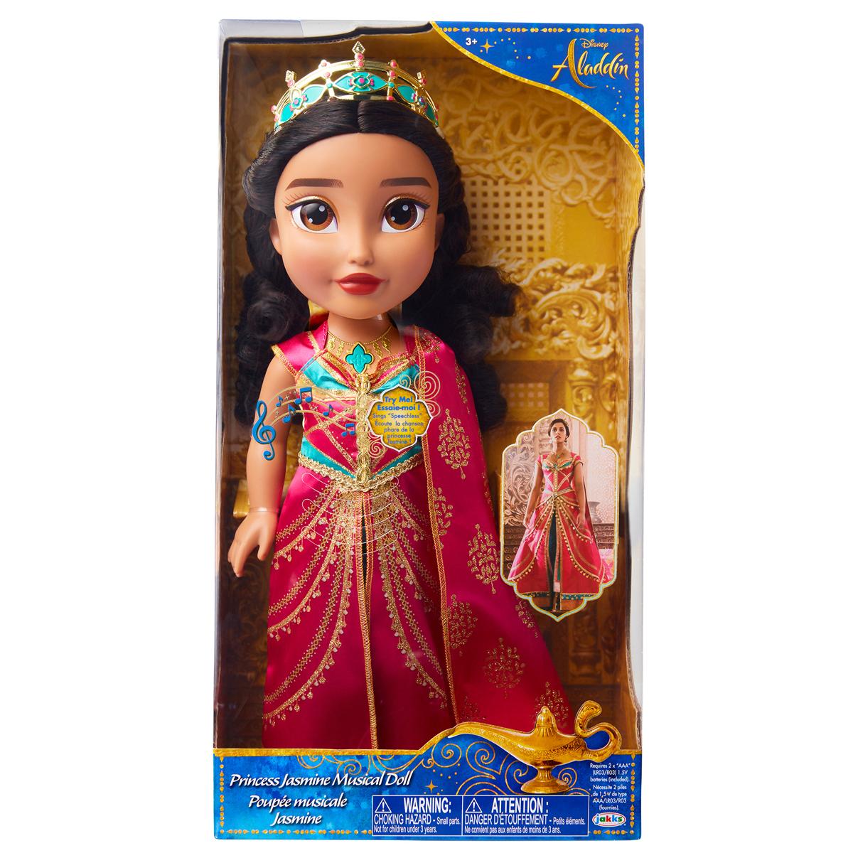 Disney Aladdin Princess Jasmine Singing 38cm Doll