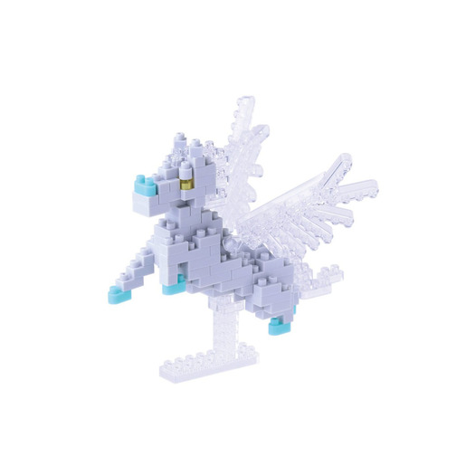 Nanoblock Mini Series Construction Set - Pegasus from TheToyShop