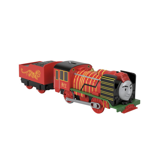 Fisher-Price Thomas & Friends Trackmaster - Motorised Yong Bao Train Engine