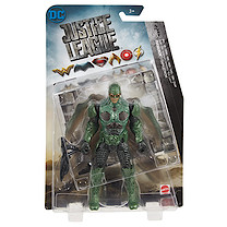 Justice League Green Parademon Figure