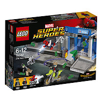 LEGO Marvel Super Heroes ATM Heist Battle - 76082