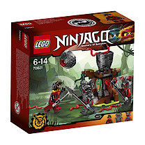 LEGO Ninjago The Vermillion Attack - 70621