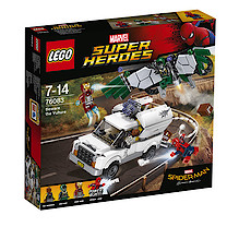 LEGO Marvel Super Heroes Beware the Vulture76083