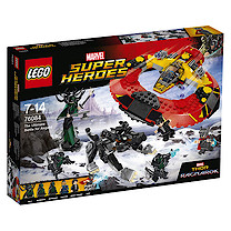 LEGO Marvel Super Heroes The Ultimate Battle for Asgard - 76084
