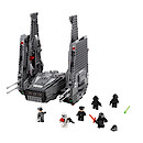 Lego Star Wars The Force Awakens Kylo Ren's Command Shuttle -75104