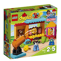 LEGO Duplo Shooting Gallery 10839