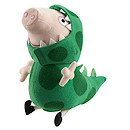 Peppa Pig Talking Soft Toy - Dinosaur George
