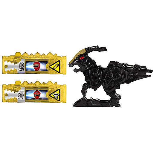 Power Rangers Dino Super Charge Power Pack  Black Para Zord