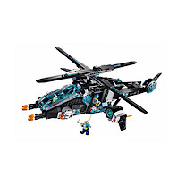 Lego Ultra Agents UltraCopter Vs AntiMatter - 70170