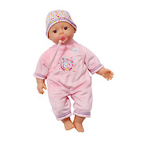 My Little Baby Born Supersoft Clothing Doll