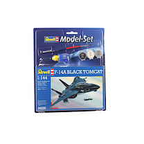 Revell Mini Aircraft Model Set