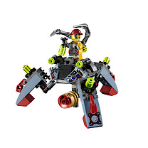Lego Ultra Agents Spyclops Infiltration - 70166