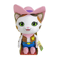 Disney Sheriff Callie Jumbo Soft Toy - Callie