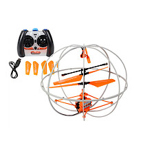 Revell Remote Control Fly Ball Cager