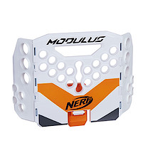 Nerf Modulus Storage Shield Accessory