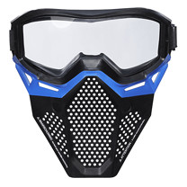 Nerf Rival Mask - Blue