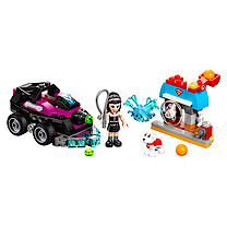 LEGO DC Super Hero Girls Lashina Tank - 41233