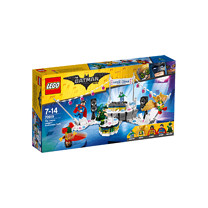 LEGO Batman Movie The Justice League™ Anniversary Party - 70919