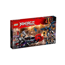 LEGO Ninjago Killow vs. Samurai X - 70642