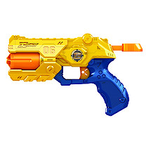X-Shot Rapid Fury Dart Blaster