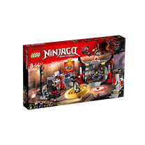 LEGO Ninjago S.O.G. Headquarters - 70640