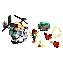 LEGO DC Super Hero Girls Bumblebee Helicopter - 41234