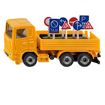 Die-Cast Road Maintenance Lorry