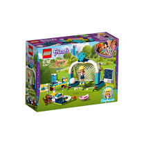 LEGO Friends Stephanies Football - 41330