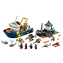 LEGO City Deep Sea Exploration Vessel - 60095