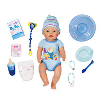 Baby Born 43cm  Interactive Boy Doll