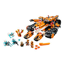 Lego Chima Tiger's Mobile Command - 70224