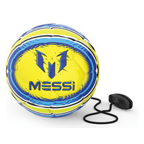 Messi Training 2 in 1 Soft Touch Training Ball - Yellow