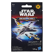 Star Wars Micro Machines Vehicle Blind Bag Series 1