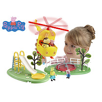Peppa Pig Flying High Playset