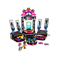 Lego Friends Pop Star Show Stage - 41105