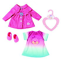 My Little Baby Born Going Out Clothing Set
