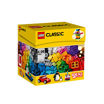Lego Classic Creative Building Box - 10695