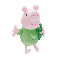 Peppa Pig Talking Soft Toy - Bedtime George