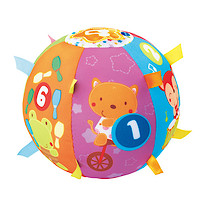 VTech Little Friendlies Musical Ball