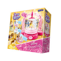 Snow Globe Maker - Beauty and The Beast