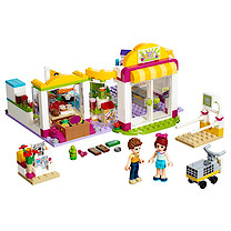 LEGO Friends Supermarket - 41118