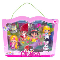 Pinypon Tales Gifts Playset