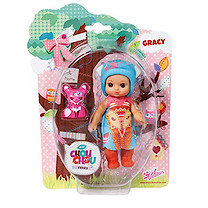 Chou Chou Mini Foxes Doll - Gracy