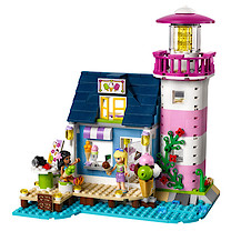 Lego Friends Heartlake Lighthouse - 41094